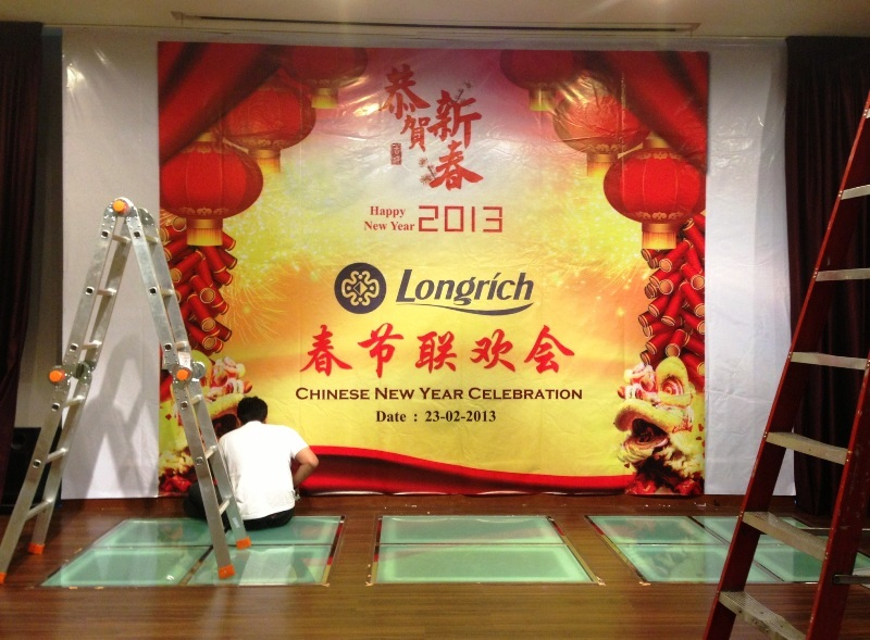 stage wall backdrop printing installation longrich malaysia bunting banner printing services car tint signboard t shirt print car wrap sticker